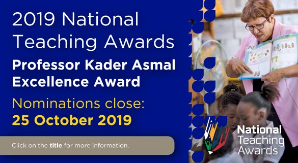 Only one week left to enter for Kader Asmal Excellence Award
