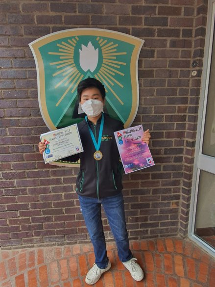Horizon Mathematics Competition